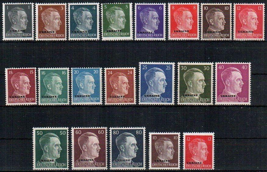 Ukraine Besetzungsausgabe Briefmarken Deutsches Reich 1939 44