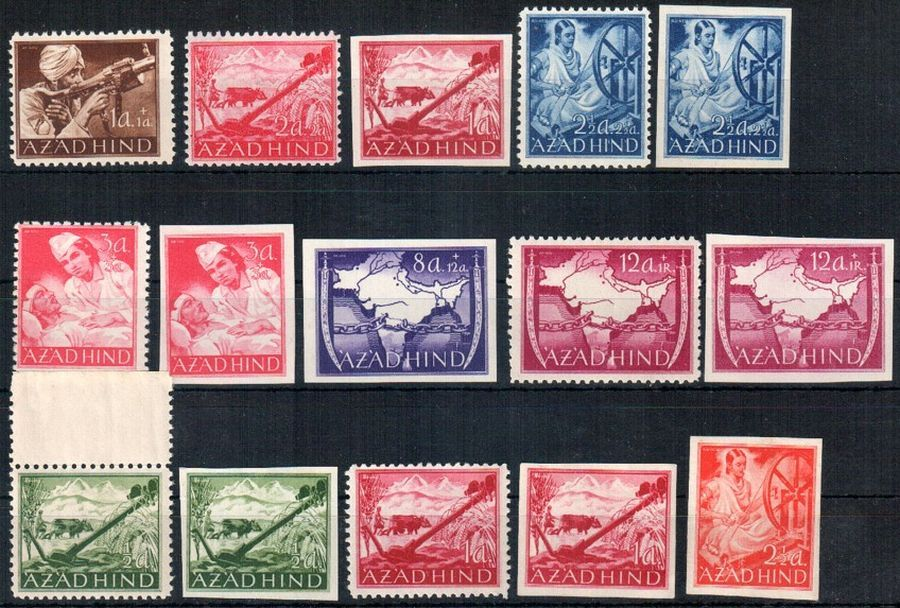 05-Private-Ausgaben-Nationales-Indien-Lot-MiNr-ex_I-X